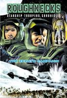 """Roughnecks: The Starship Troopers Chronicles"" - DVD movie cover (xs thumbnail)"