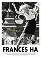Frances Ha - Swedish Movie Poster (xs thumbnail)
