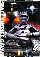"""Uchû keiji Gyaban"" - Japanese Movie Cover (xs thumbnail)"