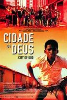 Cidade de Deus - Swiss Movie Poster (xs thumbnail)