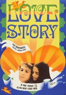 Love Story - Polish Movie Poster (xs thumbnail)
