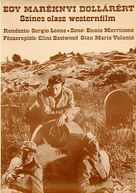 Per un pugno di dollari - Hungarian Movie Poster (xs thumbnail)