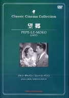 Pépé le Moko - Japanese DVD cover (xs thumbnail)