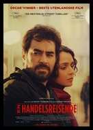 Forushande - Norwegian Movie Poster (xs thumbnail)