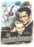 The White Tower - Spanish Movie Poster (xs thumbnail)