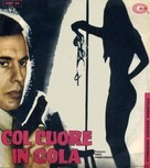 Col cuore in gola - Italian Movie Cover (xs thumbnail)