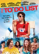 The To Do List - Canadian DVD movie cover (xs thumbnail)