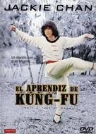 Dian zhi gong fu gan chian chan - Spanish Movie Cover (xs thumbnail)