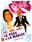 Father of the Bride - French Movie Poster (xs thumbnail)