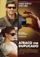 Flypaper - Spanish Movie Poster (xs thumbnail)