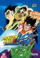 """Doragon bôru Kai"" - Italian DVD cover (xs thumbnail)"