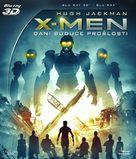 X-Men: Days of Future Past - Croatian Blu-Ray movie cover (xs thumbnail)