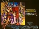 Krull - British Movie Poster (xs thumbnail)