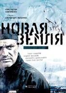 Novaya Zemlya - Russian poster (xs thumbnail)
