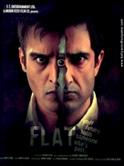 Flat - Indian Movie Poster (xs thumbnail)