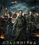 Stalingrad - Russian Blu-Ray cover (xs thumbnail)