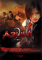 Azumi 2 - Movie Cover (xs thumbnail)