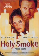 Holy Smoke - Italian Movie Poster (xs thumbnail)
