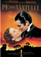 Gone with the Wind - Romanian DVD cover (xs thumbnail)