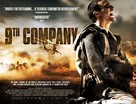 The 9th Company - British Movie Poster (xs thumbnail)