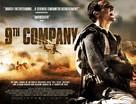 The 9th Company - British Movie Poster (xs thumbnail)