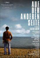 Auf der anderen Seite - German Movie Poster (xs thumbnail)