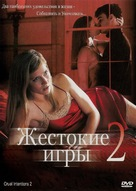 Cruel Intentions 2 - Russian DVD cover (xs thumbnail)