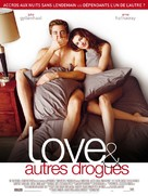 Love and Other Drugs - French Movie Poster (xs thumbnail)