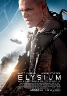 Elysium - Portuguese Movie Poster (xs thumbnail)