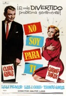 But Not for Me - Spanish Movie Poster (xs thumbnail)