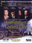 Gosford Park - Brazilian Video release movie poster (xs thumbnail)
