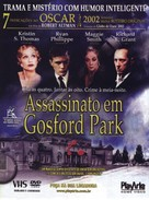 Gosford Park - Brazilian Video release poster (xs thumbnail)