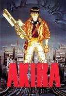 Akira - German Movie Poster (xs thumbnail)