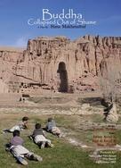 Buda as sharm foru rikht - poster (xs thumbnail)