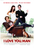 I Love You, Man - Theatrical movie poster (xs thumbnail)