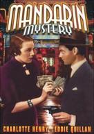 The Mandarin Mystery - DVD cover (xs thumbnail)