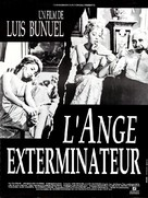 Ángel exterminador, El - French Re-release movie poster (xs thumbnail)