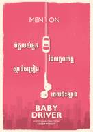 Baby Driver - Movie Poster (xs thumbnail)