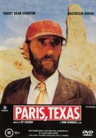 Paris, Texas - Australian Movie Cover (xs thumbnail)