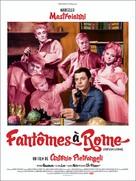 Fantasmi a Roma - French Movie Poster (xs thumbnail)
