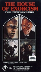 The House of Exorcism - Australian VHS cover (xs thumbnail)