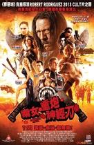 Machete Kills - Hong Kong Movie Poster (xs thumbnail)