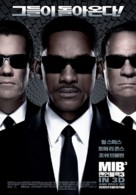 Men in Black 3 - South Korean Movie Poster (xs thumbnail)