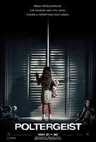 Poltergeist - Lebanese Movie Poster (xs thumbnail)
