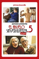 Jackass Presents: Bad Grandpa .5 - Argentinian DVD cover (xs thumbnail)