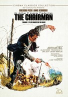 The Chairman - DVD movie cover (xs thumbnail)