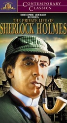 The Private Life of Sherlock Holmes - VHS movie cover (xs thumbnail)