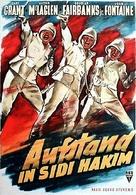 Gunga Din - German Movie Poster (xs thumbnail)