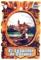 El lazarillo de Tormes - Spanish Movie Poster (xs thumbnail)