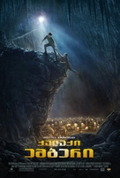 City of Ember - Armenian Movie Poster (xs thumbnail)